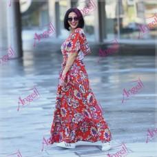 Dress Abetra