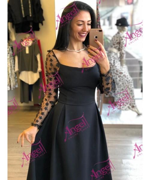 Dress Tamna
