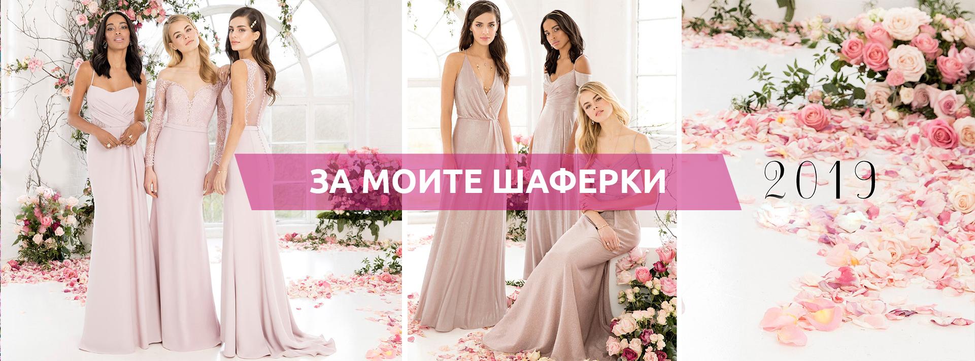 shaferki-2019-Cover-BG